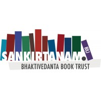 SANKIRTANAM - Истории санкиртаны